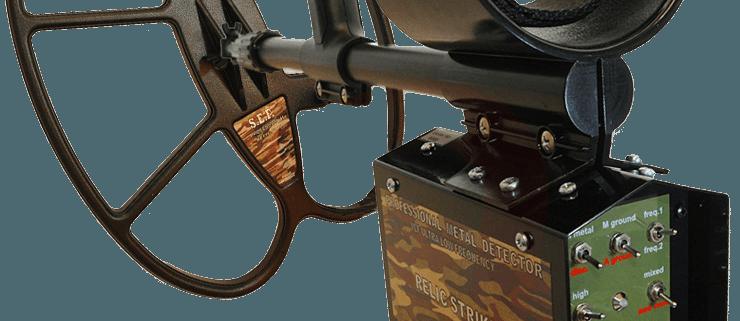 Detech Relic Striker VLF metal detector